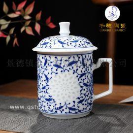 單位年終慶典紀念品禮品茶杯_年終慶典茶杯定制價格