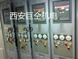 蒙鼠振动筛筛布MI-SWACO型号VMONXL038M