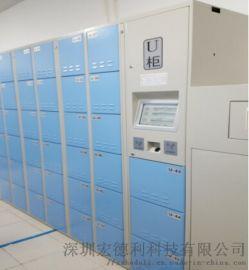 RFID智能发衣柜 自助发衣柜