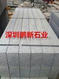 深圳廣場地鋪石vnd花崗岩廣場擋車石