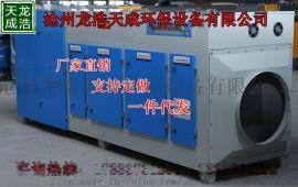 uv光氧废气处理设备等离子活性炭一体机光