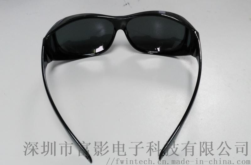 低视力滤光镜眼镜滤光眼镜助视器