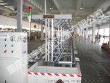 豆漿機生產線  豆漿機生產設備  自動化設備