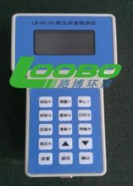 自校功能 PC-3A 型鐳射可吸入粉塵濃度測試儀
