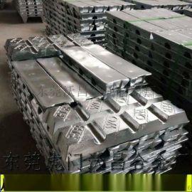 沃冶牌低温锌合金,3号5号8号12号 压铸锌合金厂