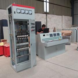 低压设计改造生产成套配电柜    生产加工厂家