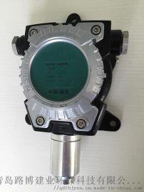 LB-FX 系列固定式气体探测器