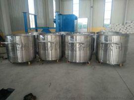不锈钢拉缸拌料桶304油墨拌料机河北天城机械