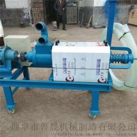 浙江省鲁晨机械加长型干湿分机200型离固液分离机