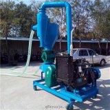 裝車吸糧機,農場糧食氣力輸送機y2