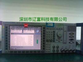 CMU200操作