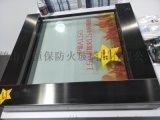 地铁防火观察窗招标技术规格书