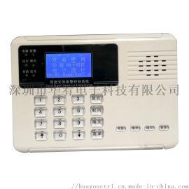 华宥电子围栏控制键盘