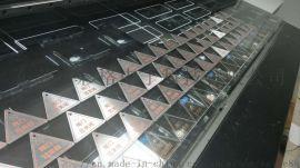 (合金+铝材+锌合金)+五金UV打印加工