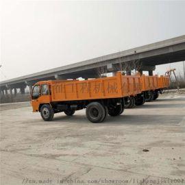 12吨 双液压顶农用拉土车工程车运输车