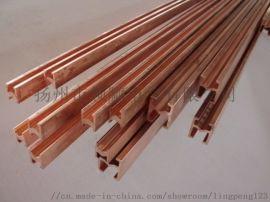 多极铜排板式滑线(HxPnR-M.C.Ω系列)