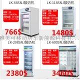 綠科商用酸奶機全自動滅菌發酵冷藏展示櫃
