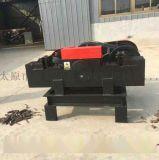 海南澄迈县钢筋切断机650加重型钢筋切粒机好不好