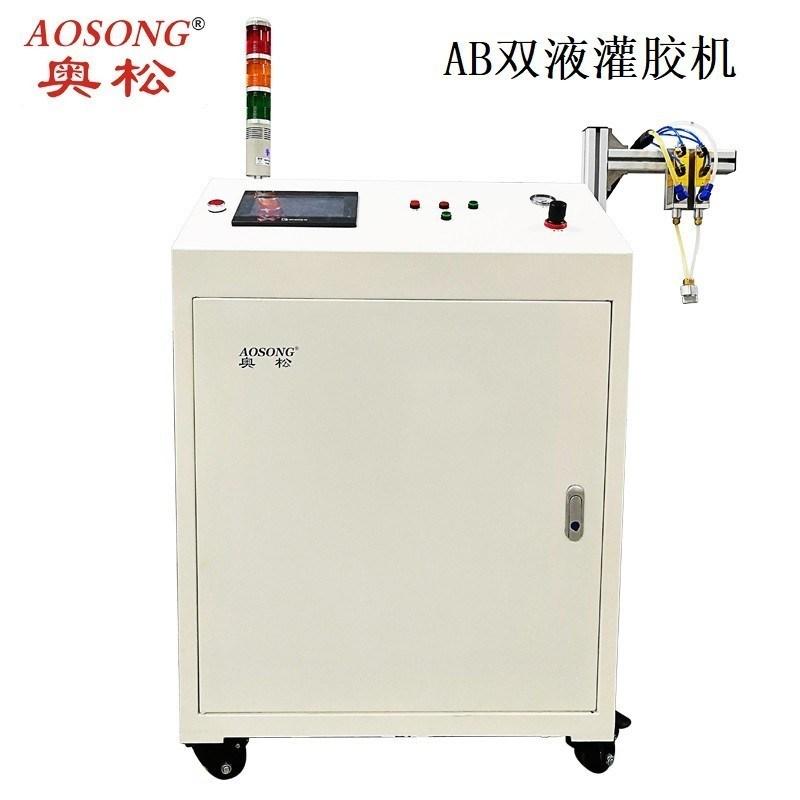 AB雙液灌膠機AS-5000AB  灌膠機專利