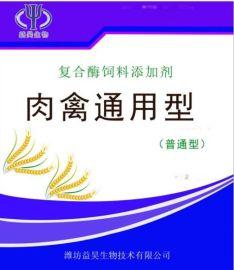 誠招飼料添加劑代理商 飼料添加劑代理招商