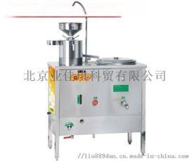 北京煮磨一体豆浆机-超市全自动磨煮豆浆机
