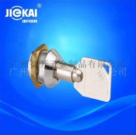 JK366环保按压锁 伸缩机箱锁 按键锁 家具锁