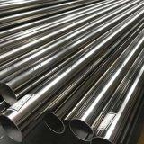 惠州不锈钢装饰管,惠州光面不锈钢装饰管