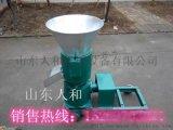 山東青島農用飼料製造顆粒機,顆粒飼料機顆粒