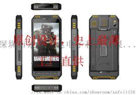 高通8953 IP68三防行业手持机LY-X41