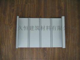 延安铜川铝镁锰合金板65-430