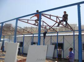 威海彩钢板房 彩钢房 工地建筑彩钢围挡