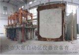 建筑构件耐火垂直炉/多功能高温炉