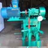 新疆和田地区矿用高压注浆泵2TGZ90/140视频