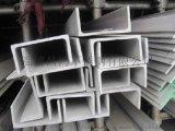 东营304不锈钢槽钢 304槽钢规格齐全