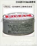 日本原装PIKAL金属研磨膏18000