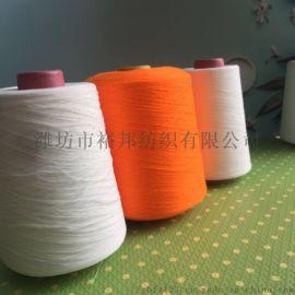 腈纶纱16支毛纺腈纶纱裕邦纺织供应