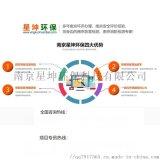 南京塑胶厂环评办理/南京江北环评办理