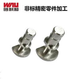 东莞市精密机械零部件加工  非标零件精密加工
