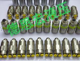 破拆工具专用液压油压增压器 增压缸 **压泵