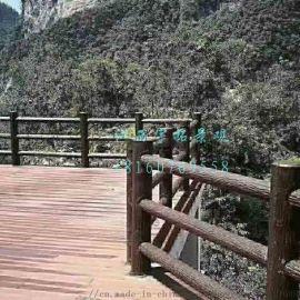 广东水泥仿仿木栏杆仿树皮护栏3D型防护栏