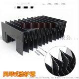 數控磨牀風琴式防護罩 杭州磨牀伸縮式風琴防護罩廠家