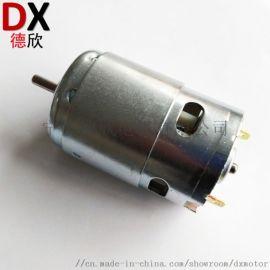 大功率RS895电机 36V电动园林工具电机
