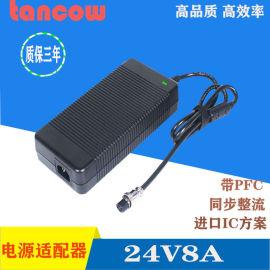 24V8A直流电源适配器 电加热设备24V开关电源