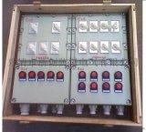 鋁合金BXK防爆控制箱按圖紙可定做