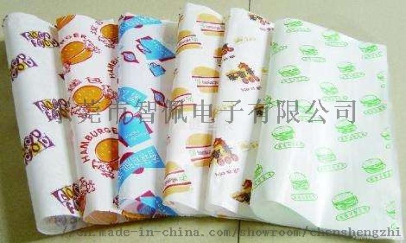 广东汉堡饼干包装纸防油纸蜡光纸厂家
