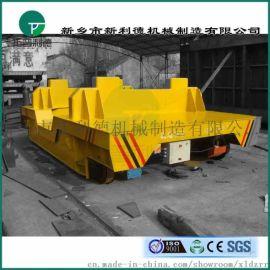 冶金工厂用KPDS重型钢包转运电动平板车生产厂家