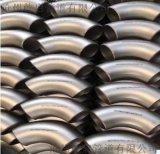 河北乾启供应 碳钢弯头 高压弯头 焊接弯头
