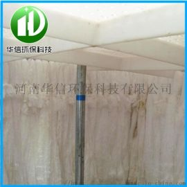 高效除油纤维束污水处理用改性纤维束填料改性纤维束