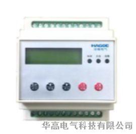 电子警报器 智慧用电模块