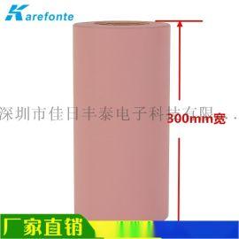 导热绝缘垫片 耐高温电子矽胶布 散热矽胶布